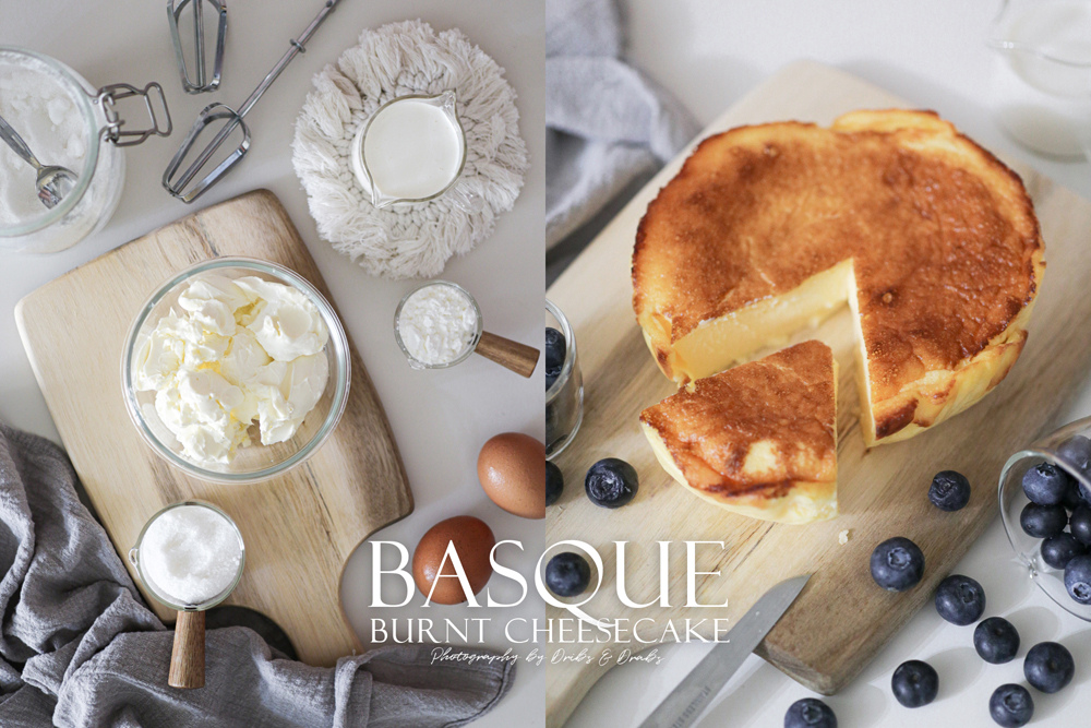 流心巴斯克乳酪蛋糕食譜Basque burnt cheesecake00.jpg