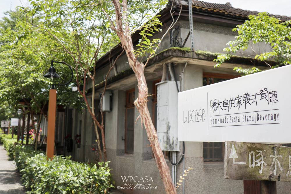 花蓮啄木鳥的家光復糖廠日式木屋03.jpg