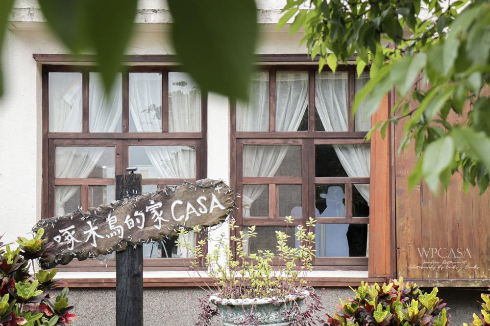 花蓮啄木鳥的家光復糖廠日式木屋01.jpg