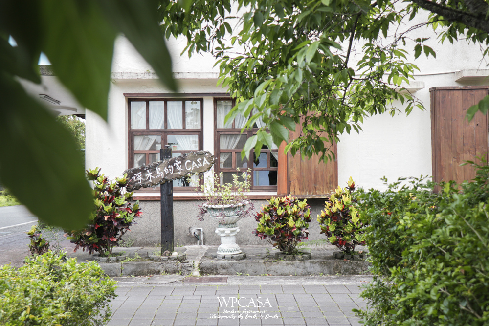 花蓮啄木鳥的家光復糖廠日式木屋02.jpg