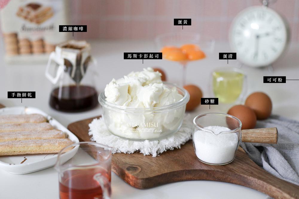 提拉米蘇食譜正統作法手指餅乾01.jpg
