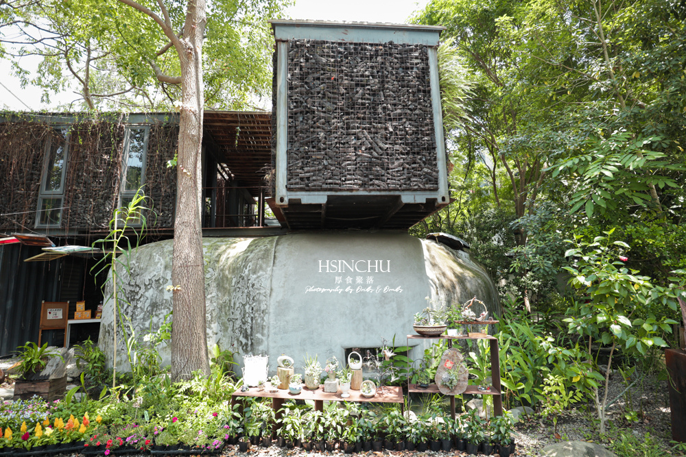 新竹秘境厚食聚落洞穴咖啡31.jpg