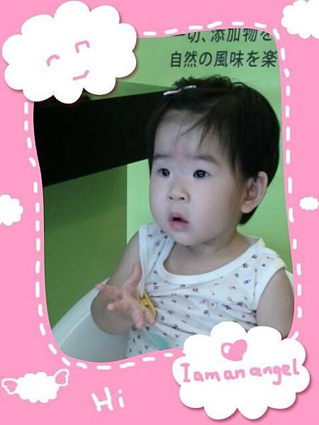 C360_2011-07-23 16-31-31_魔圖.jpg