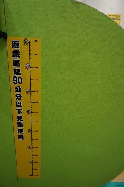 DSC00060_調整大小 .JPG