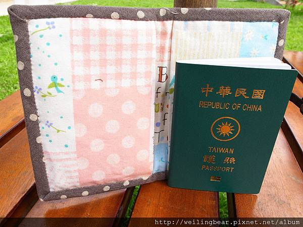 護照套 書皮-適用大小