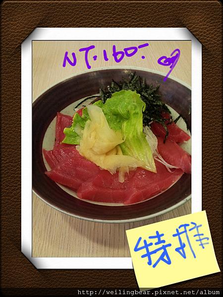 鮪魚丼飯-推