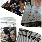 2014-07-06-19-03-39_deco[1]