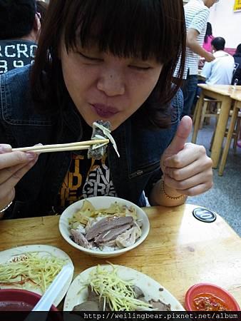 台中禾冠宏鵝肉飯
