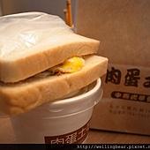 台中肉蛋土司
