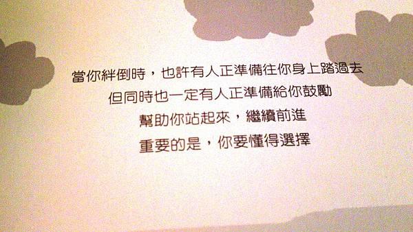 03092011538.JPG