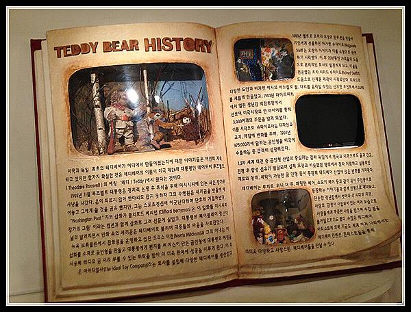 Teddyhistory.jpg