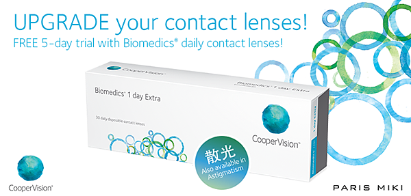 coopervision.com.my trial-lenses
