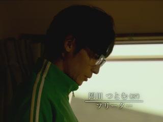 gyousei_now[(000045)23-13-23].JPG