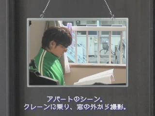 tamaki_brand[(000613)23-12-10].JPG
