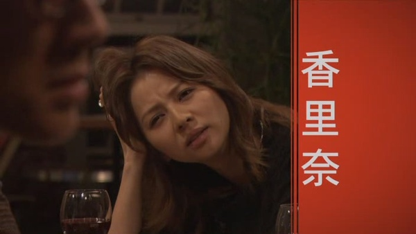 Love Shuffle放送直前 (2009.01.10 704x396 DivX6.8.4)[(000773)15-15-19].JPG
