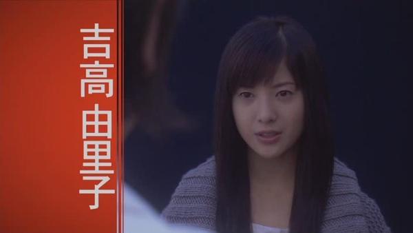 Love Shuffle放送直前 (2009.01.10 704x396 DivX6.8.4)[(000893)15-44-36].JPG
