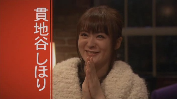 Love Shuffle放送直前 (2009.01.10 704x396 DivX6.8.4)[(000992)15-44-39].JPG