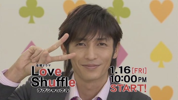 Love Shuffle放送直前 (2009.01.10 704x396 DivX6.8.4)[(031871)15-24-23].JPG