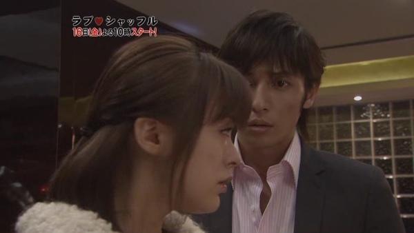 Love Shuffle放送直前 (2009.01.10 704x396 DivX6.8.4)[(031912)15-24-24].JPG