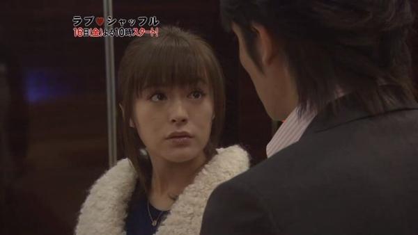 Love Shuffle放送直前 (2009.01.10 704x396 DivX6.8.4)[(031931)15-24-25].JPG