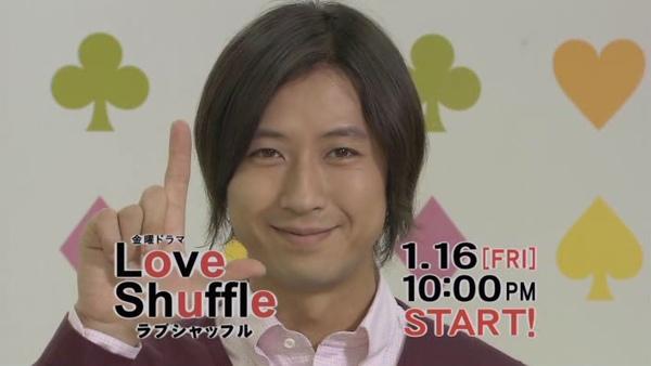 Love Shuffle放送直前 (2009.01.10 704x396 DivX6.8.4)[(077373)15-39-17].JPG