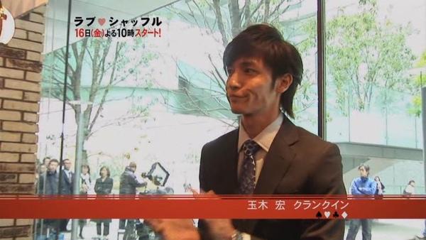 Love Shuffle放送直前 (2009.01.10 704x396 DivX6.8.4)[(004169)15-16-35].JPG