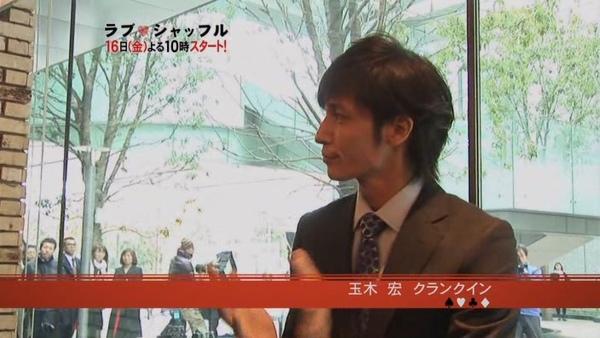 Love Shuffle放送直前 (2009.01.10 704x396 DivX6.8.4)[(004192)15-16-36].JPG