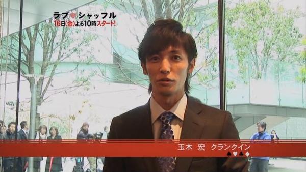 Love Shuffle放送直前 (2009.01.10 704x396 DivX6.8.4)[(004228)15-16-37].JPG