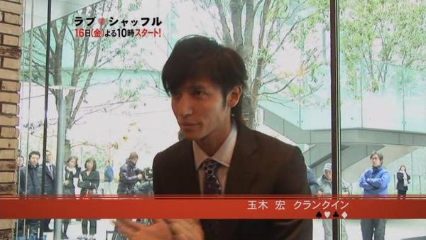 Love Shuffle放送直前 (2009.01.10 704x396 DivX6.8.4)[(004347)15-16-41].JPG