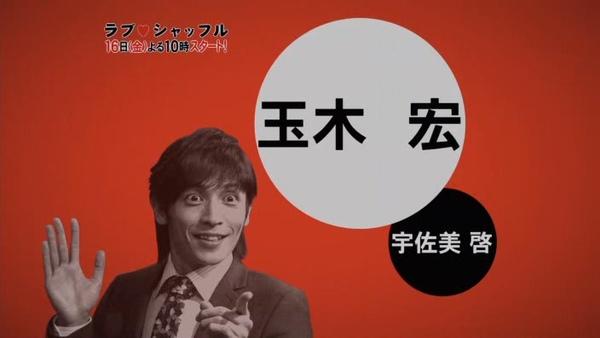 Love Shuffle放送直前 (2009.01.10 704x396 DivX6.8.4)[(004819)15-16-57].JPG