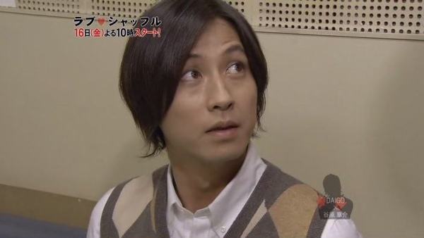 Love Shuffle放送直前 (2009.01.10 704x396 DivX6.8.4)[(073270)15-38-32].JPG