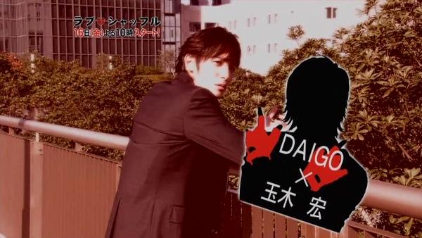 Love Shuffle放送直前 (2009.01.10 704x396 DivX6.8.4)[(078126)15-39-42].JPG