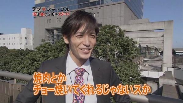 Love Shuffle放送直前 (2009.01.10 704x396 DivX6.8.4)[(079207)15-40-19].JPG
