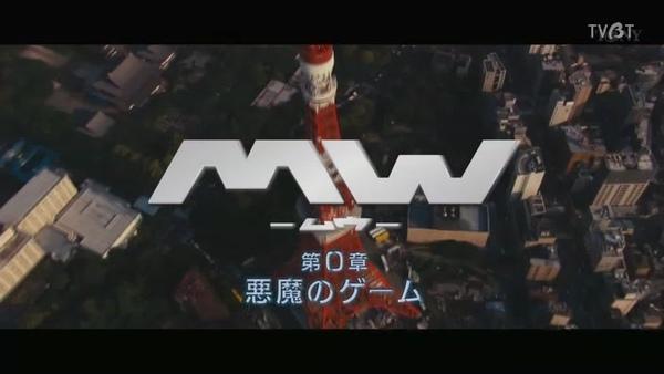 [TVBT]MW_SP_ChineseSubbed[(000021)21-09-53].JPG