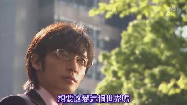 [TVBT]MW_SP_ChineseSubbed[(030456)21-20-00].JPG