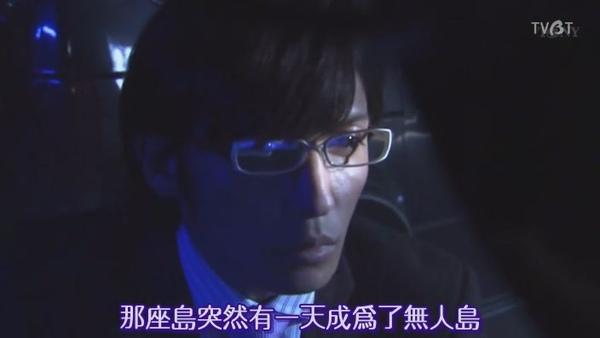 [TVBT]MW_SP_ChineseSubbed[(074991)21-41-14].JPG