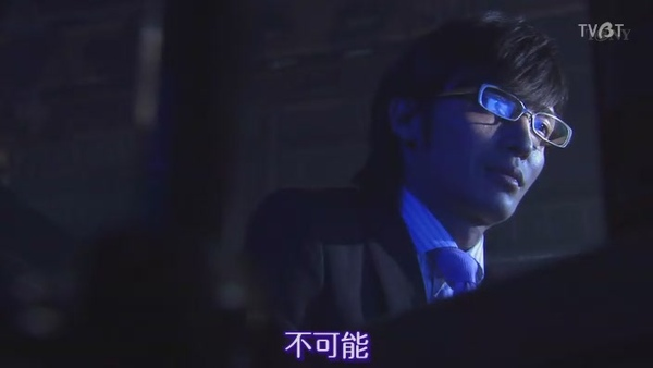 [TVBT]MW_SP_ChineseSubbed[(097572)21-45-06].JPG