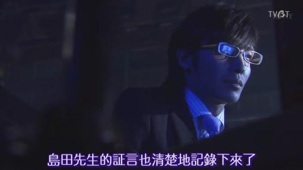 [TVBT]MW_SP_ChineseSubbed[(097743)21-45-13].JPG