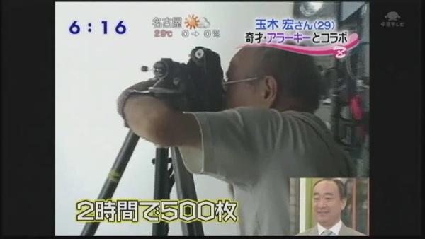 090911zoom@misdo[23-16-02].JPG