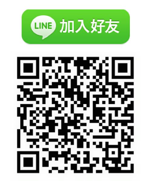 line@加好友01
