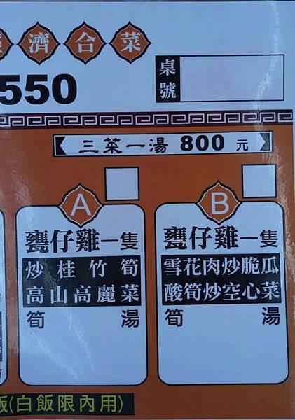 七里香02