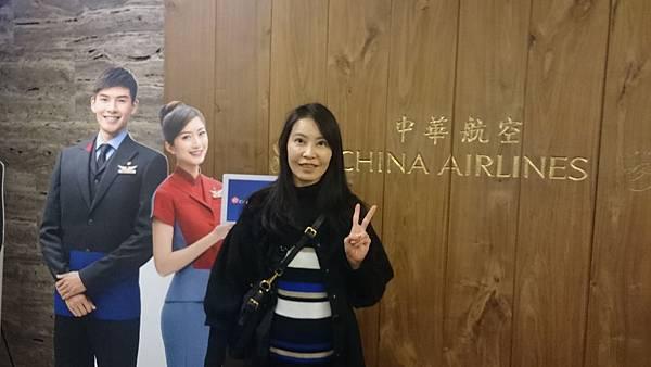 台灣貴賓室02