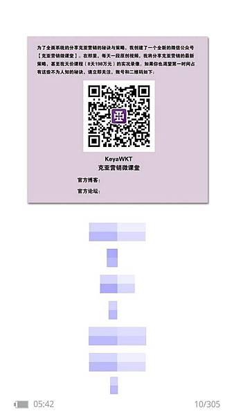 746137.LINE.jpg