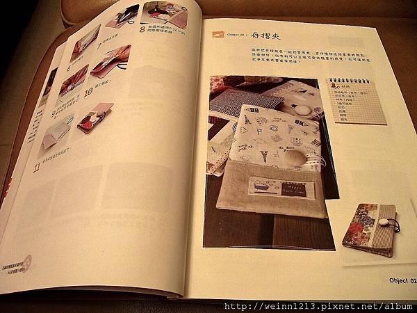 DSCF0233.jpg