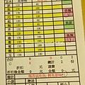 DSCF8583