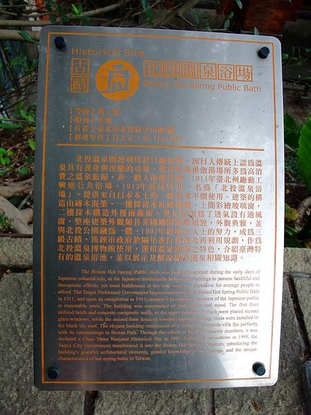 DSCF8351.JPG