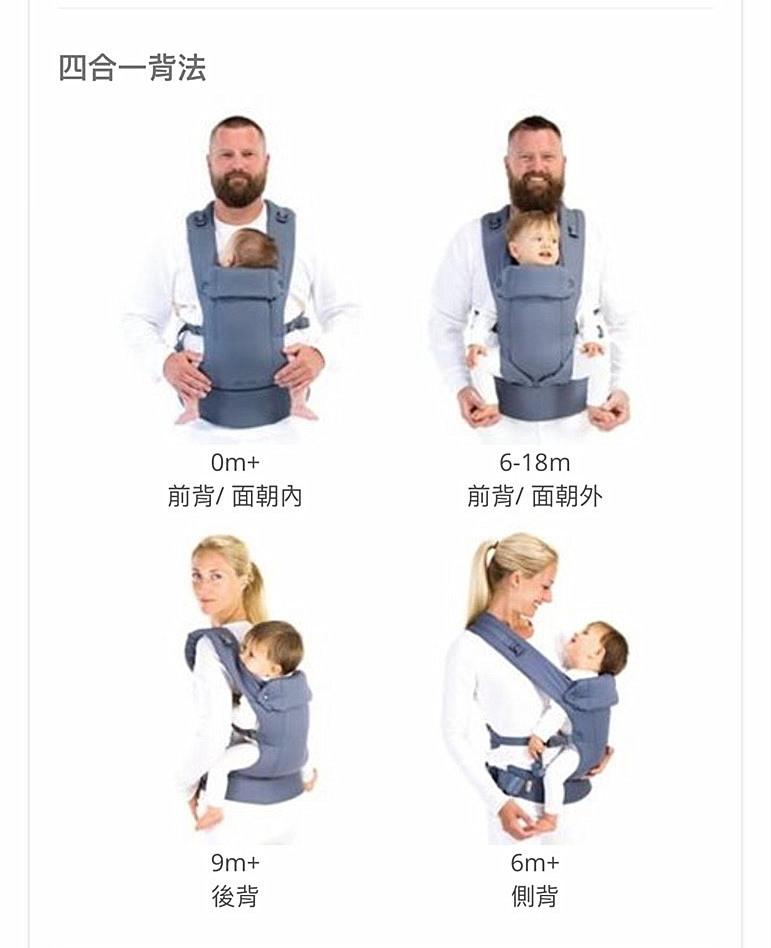 兒童背巾_181125_0032