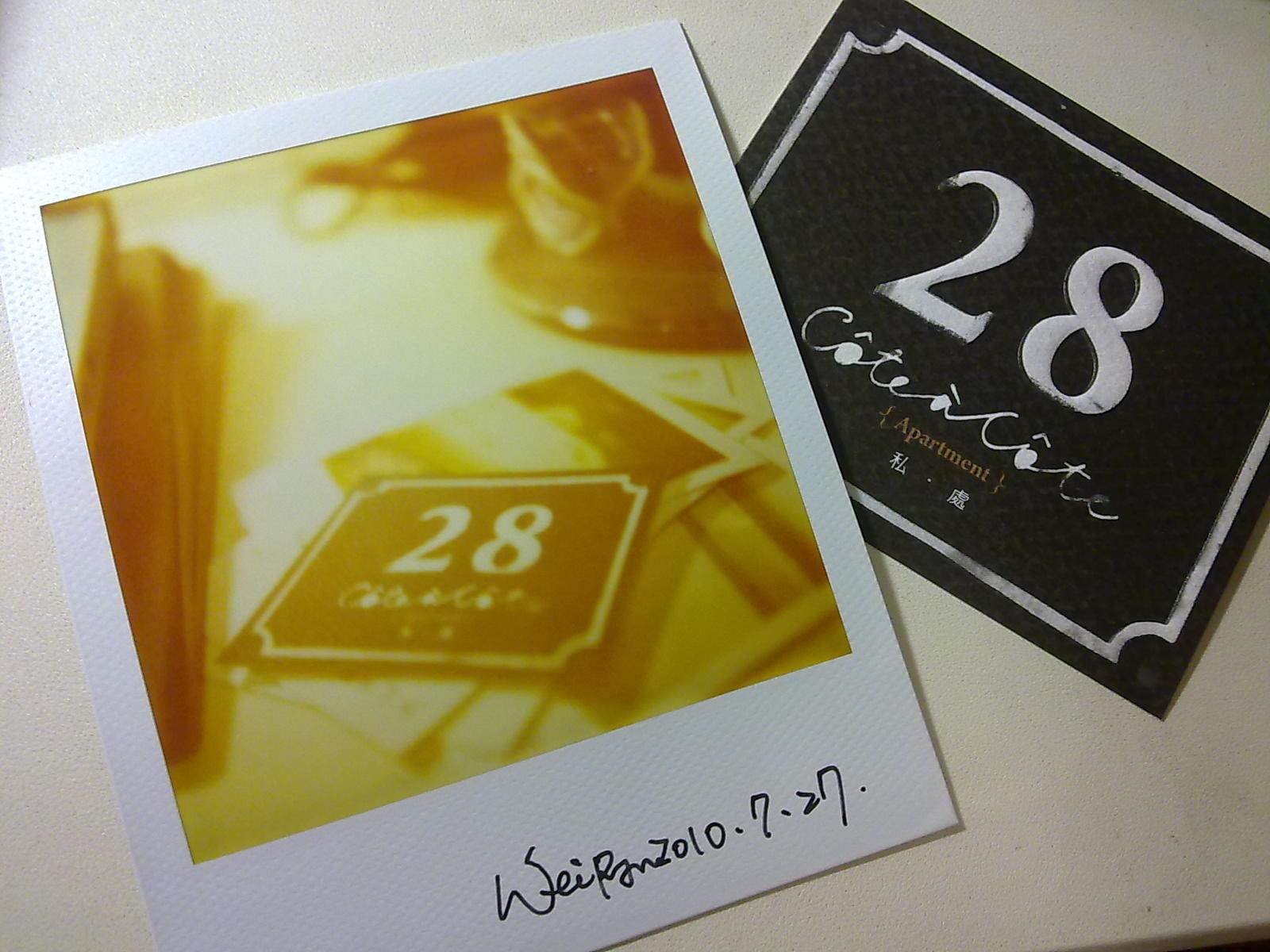 20100728258.jpg