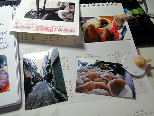 照片使用範例2.jpg