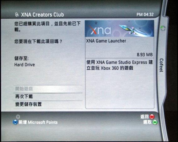 xbox09.jpg